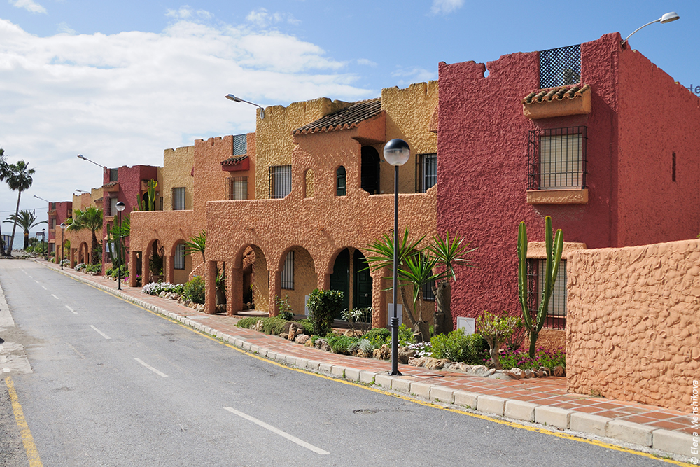 Урбанисасьон Маринас де Нерха