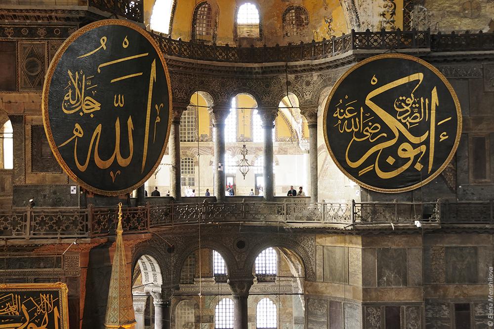 DСтамбул