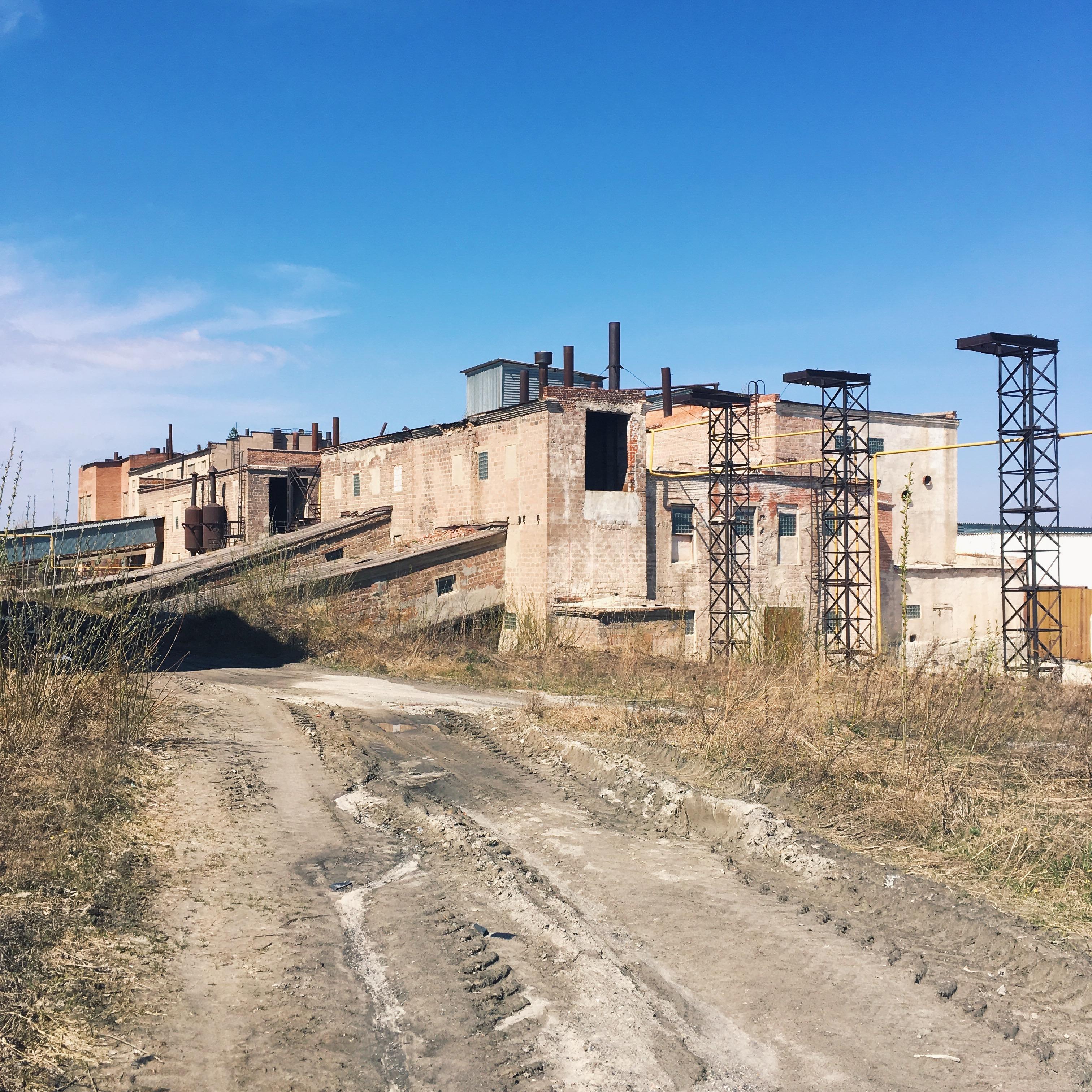 Шабровский Тальковый Комбинат