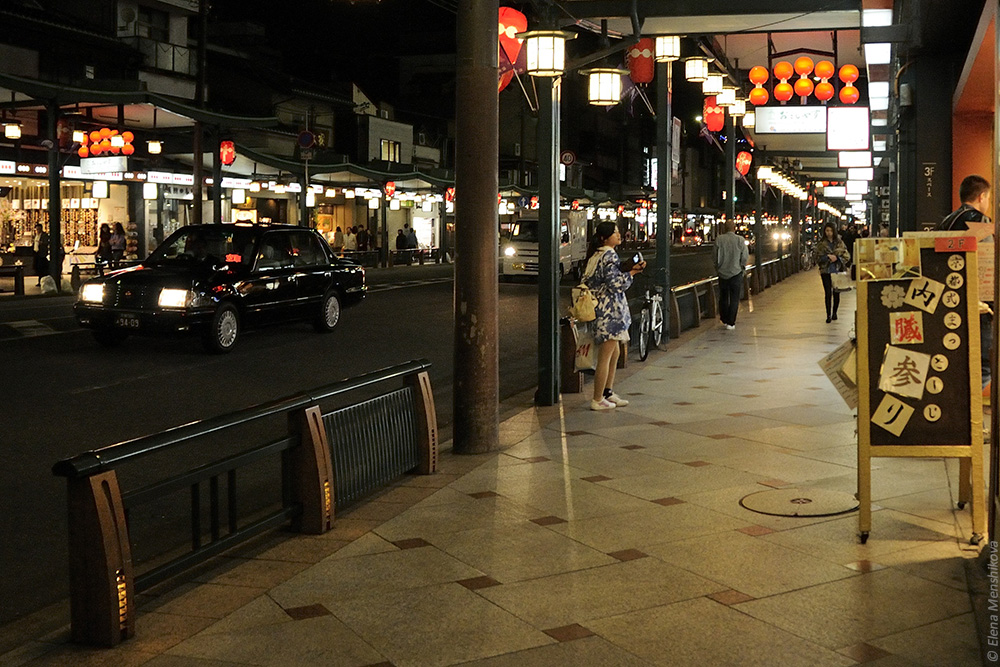 Улица Shijo Dori