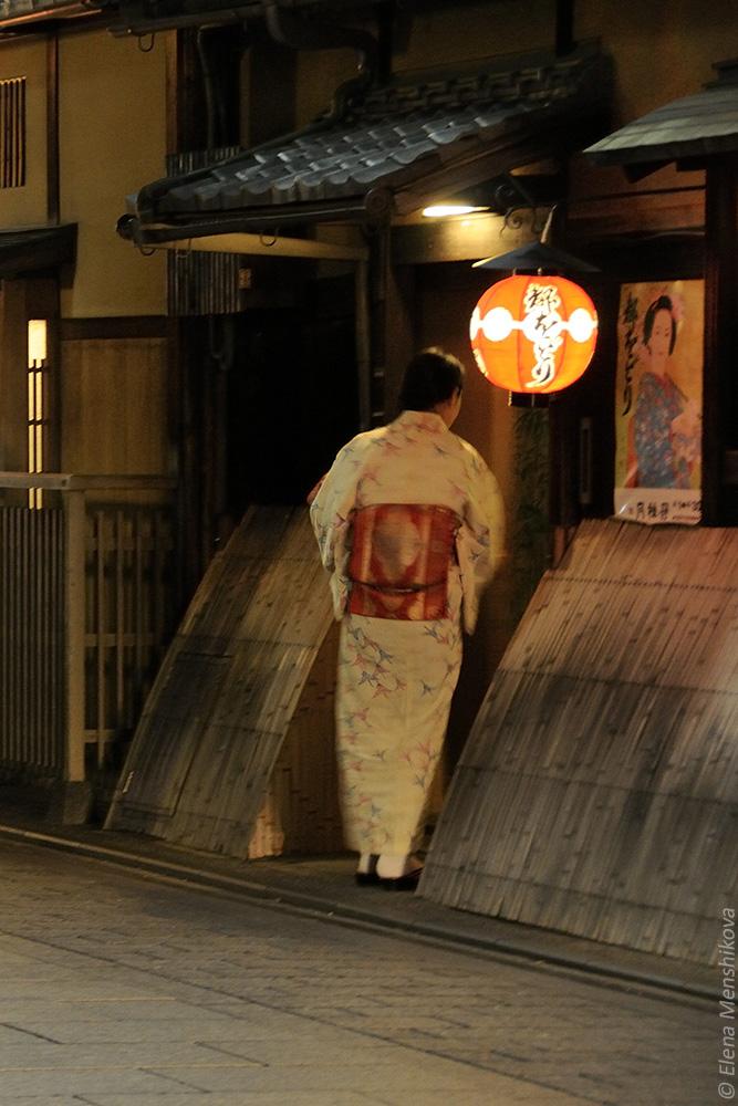 Киото Гионо Ханамикодзи