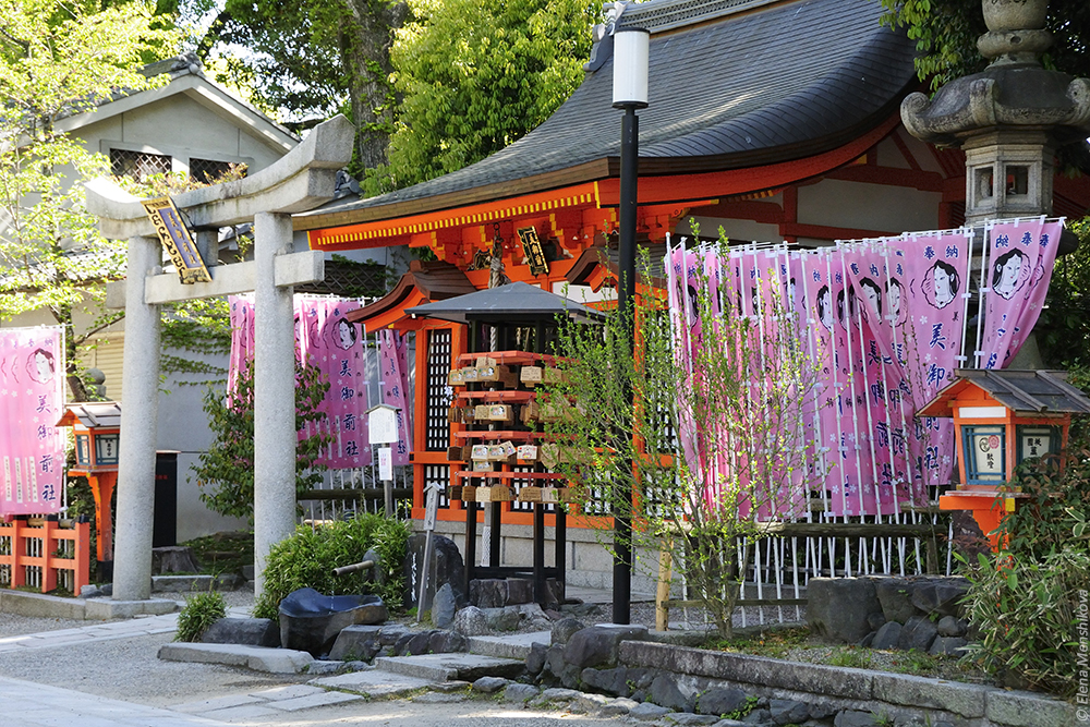 Киото Ясака-дзиндзя (八坂神社)