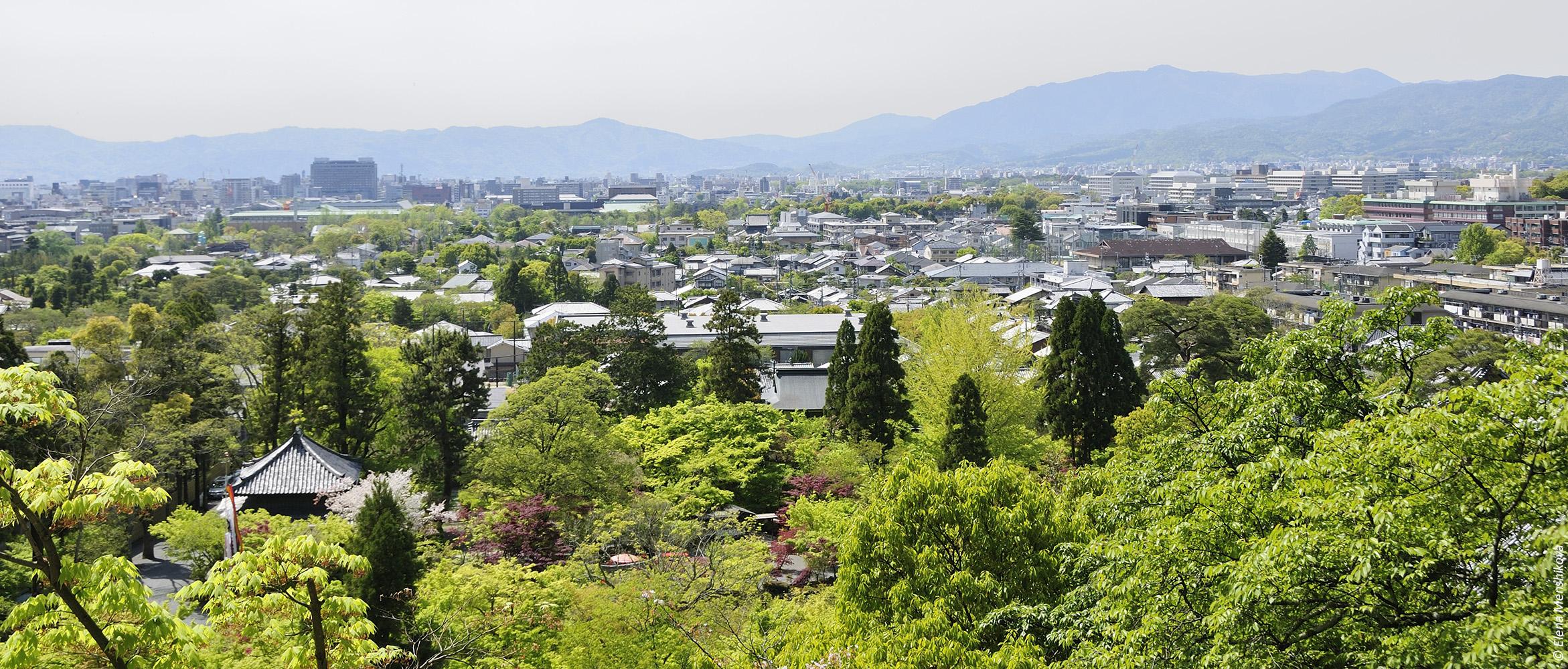 Киото Эйкан-до (永観堂)